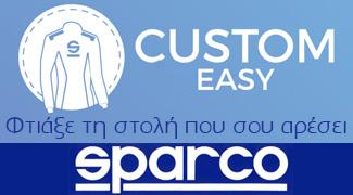 Sparco custom Easy